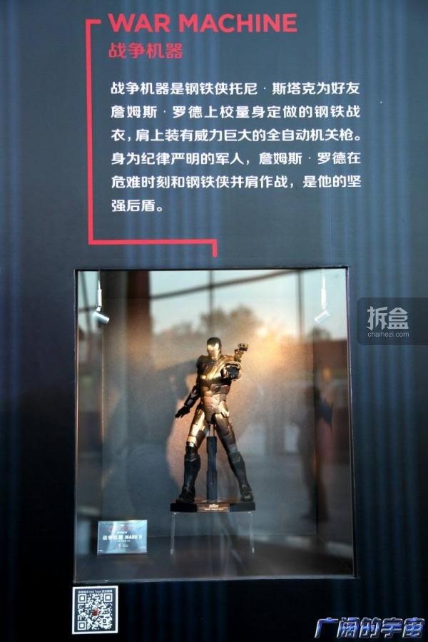 HT-avengers2-beijing-guangyu-024