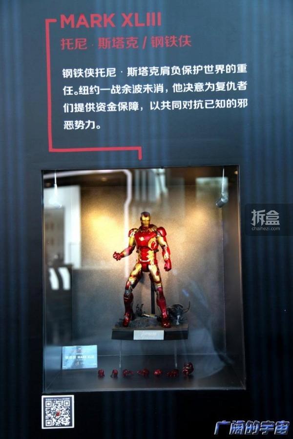 HT-avengers2-beijing-guangyu-040