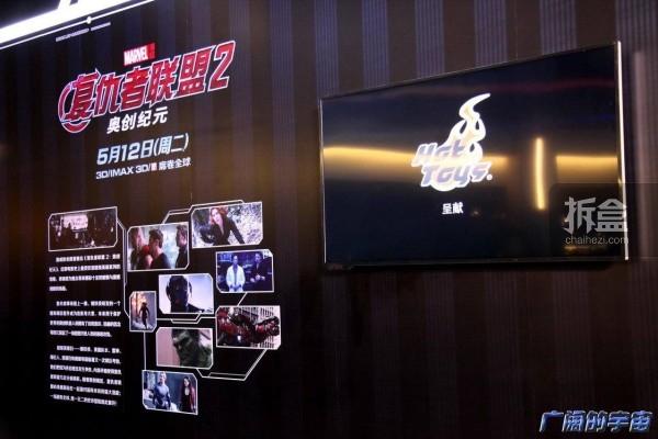 HT-avengers2-beijing-guangyu-061