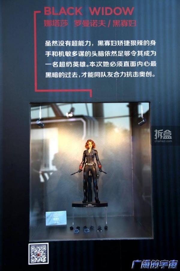 HT-avengers2-beijing-guangyu-067