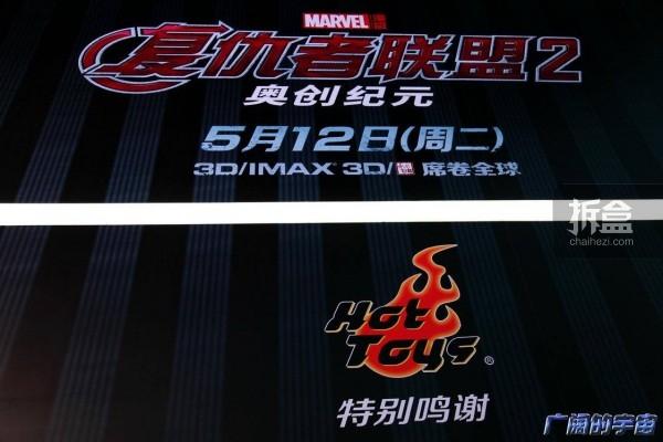 HT-avengers2-beijing-guangyu-069