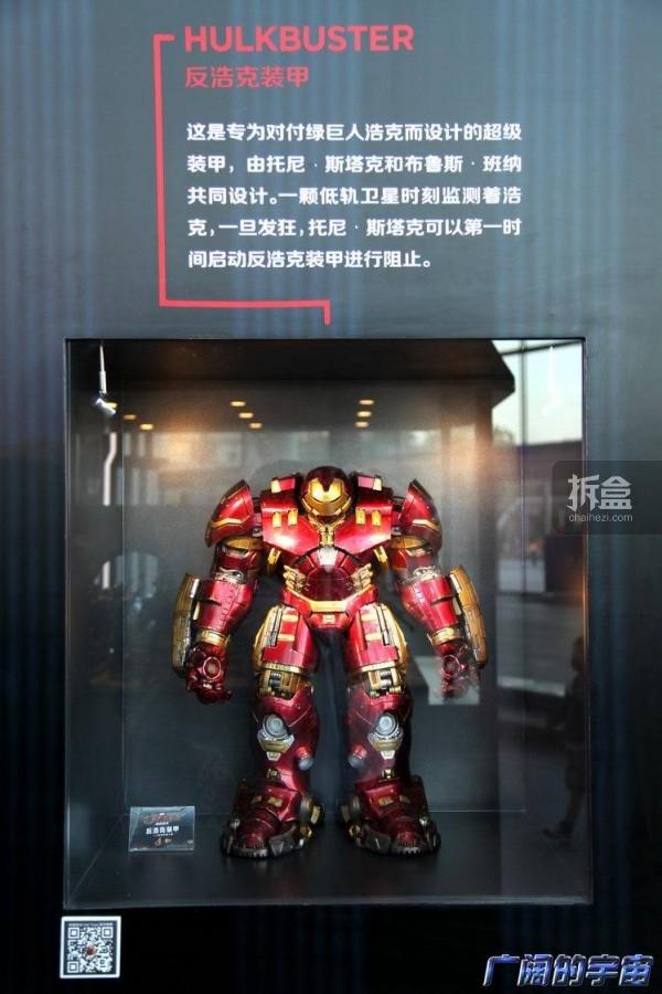 HT-avengers2-beijing-guangyu-081