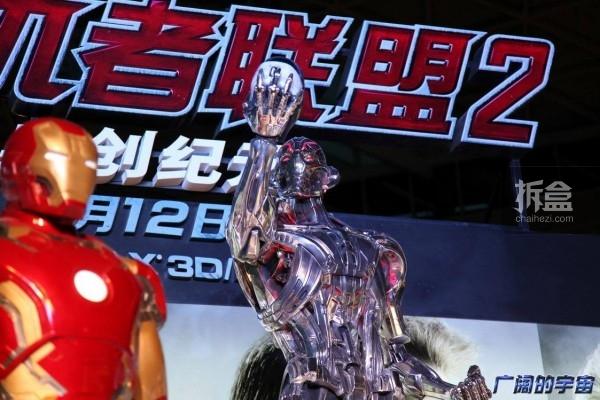 HT-avengers2-beijing-guangyu-085