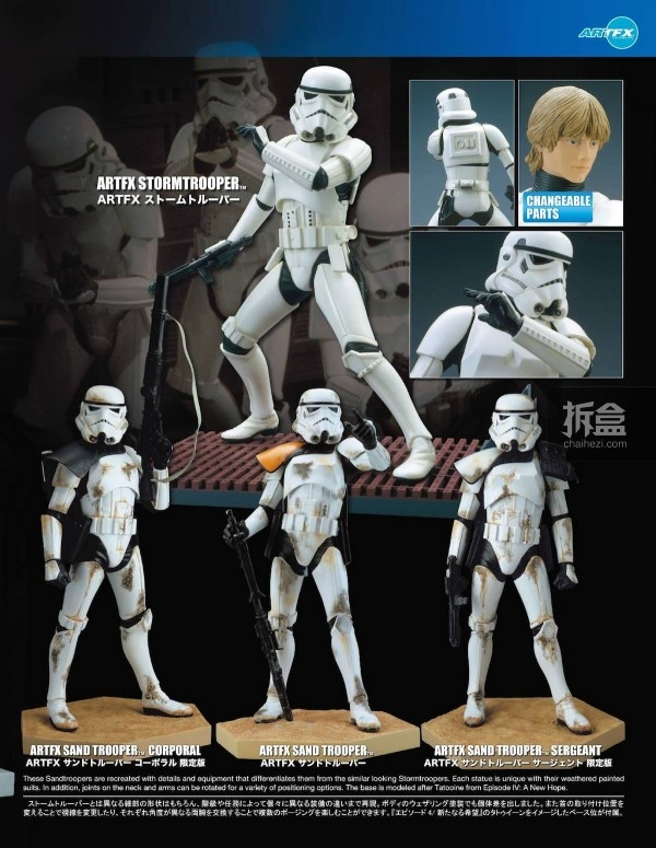 Kotobukiya Star Wars Products Catalog-001