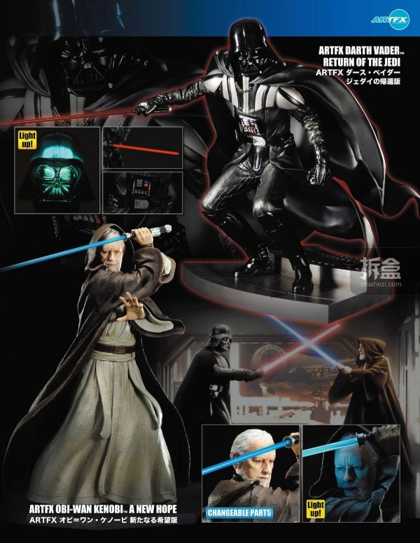 Kotobukiya Star Wars Products Catalog-003