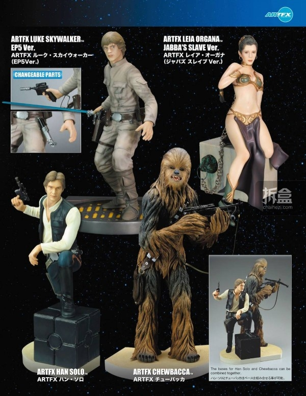 Kotobukiya Star Wars Products Catalog-004