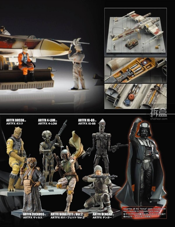 Kotobukiya Star Wars Products Catalog-006