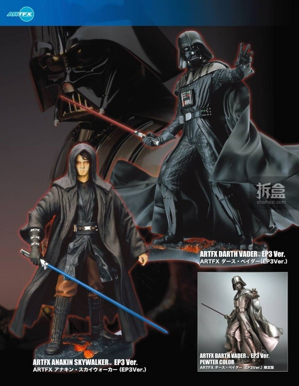 Kotobukiya Star Wars Products Catalog-007
