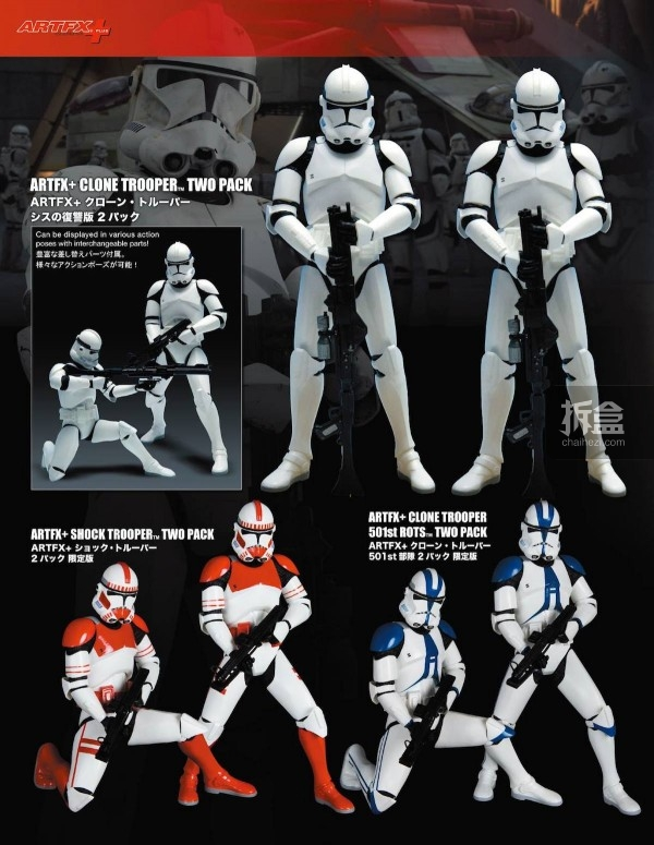 Kotobukiya Star Wars Products Catalog-010
