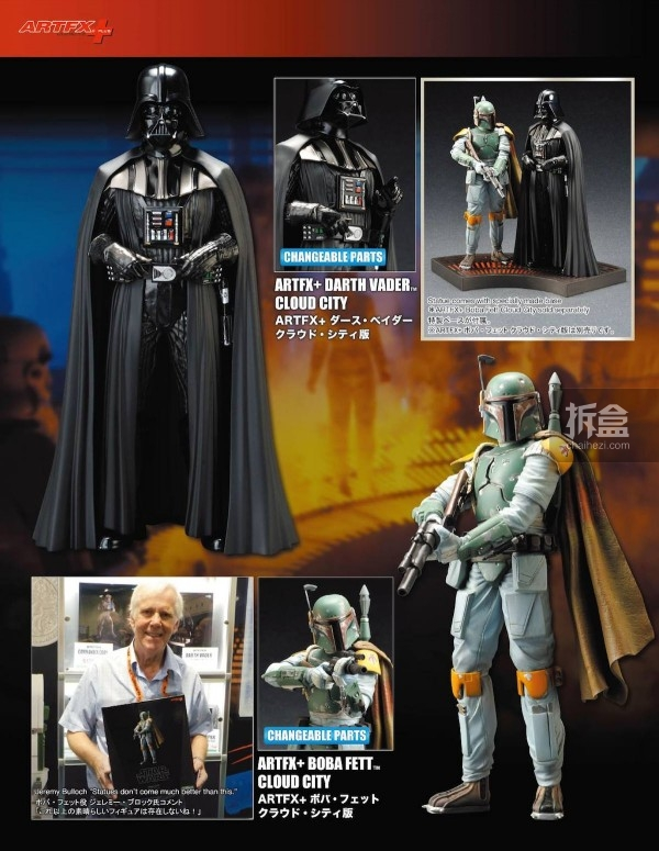 Kotobukiya Star Wars Products Catalog-011
