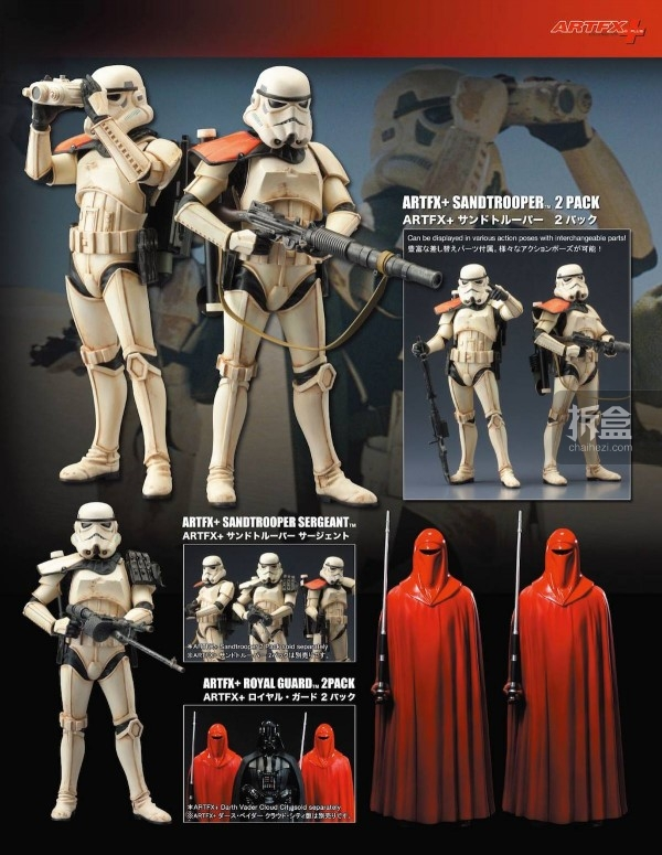 Kotobukiya Star Wars Products Catalog-012