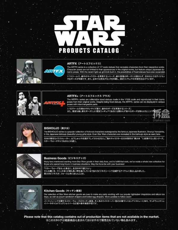 Kotobukiya Star Wars Products Catalog-014