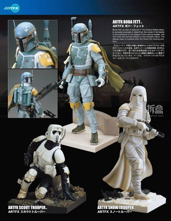Kotobukiya Star Wars Products Catalog-015