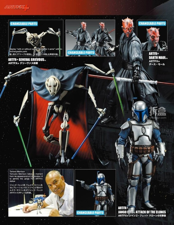 Kotobukiya Star Wars Products Catalog-016