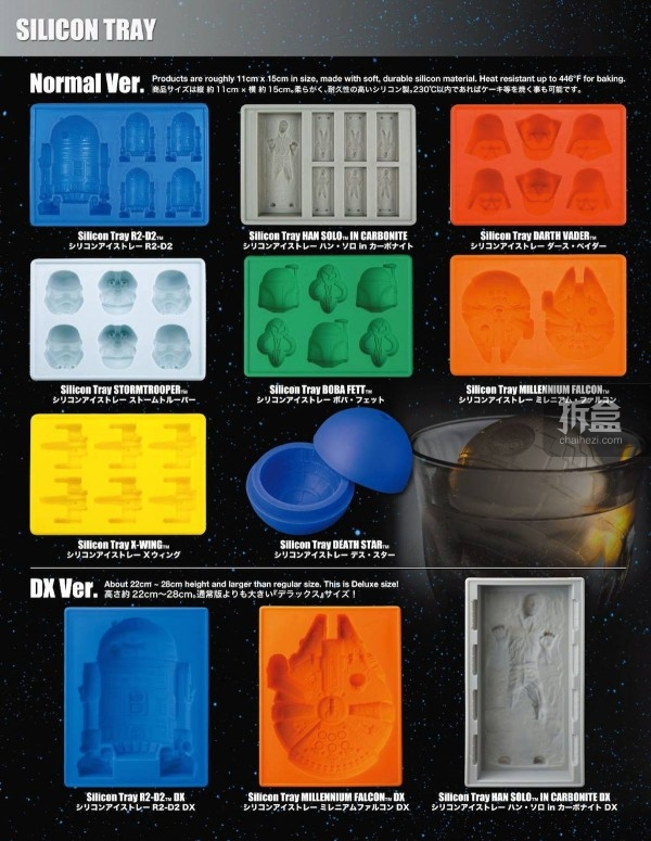 Kotobukiya Star Wars Products Catalog-018