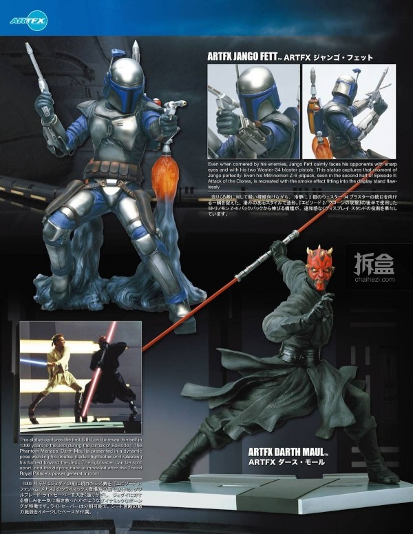 Kotobukiya Star Wars Products Catalog-019