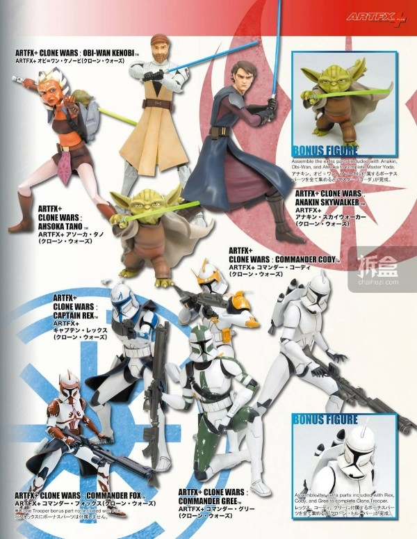 Kotobukiya Star Wars Products Catalog-020
