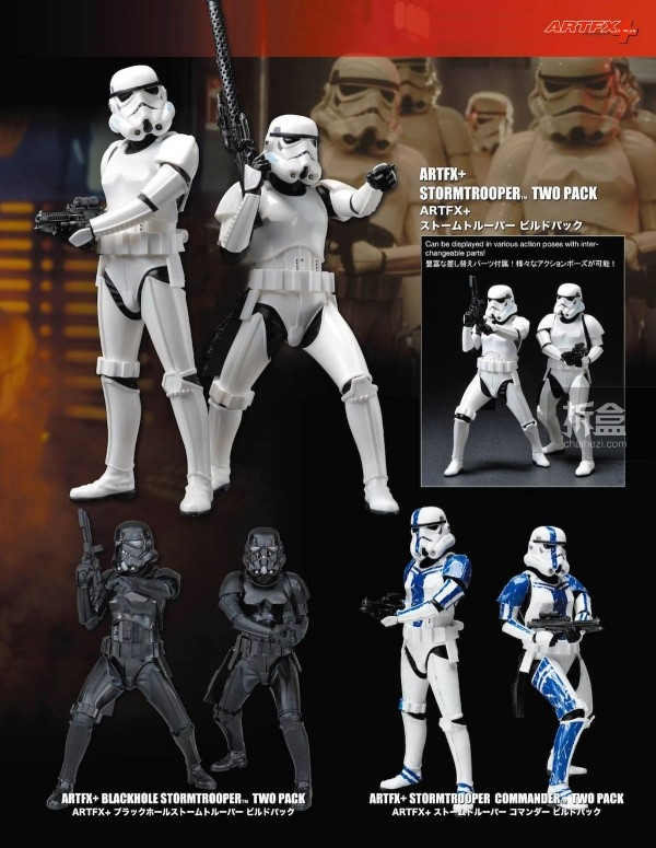 Kotobukiya Star Wars Products Catalog-021