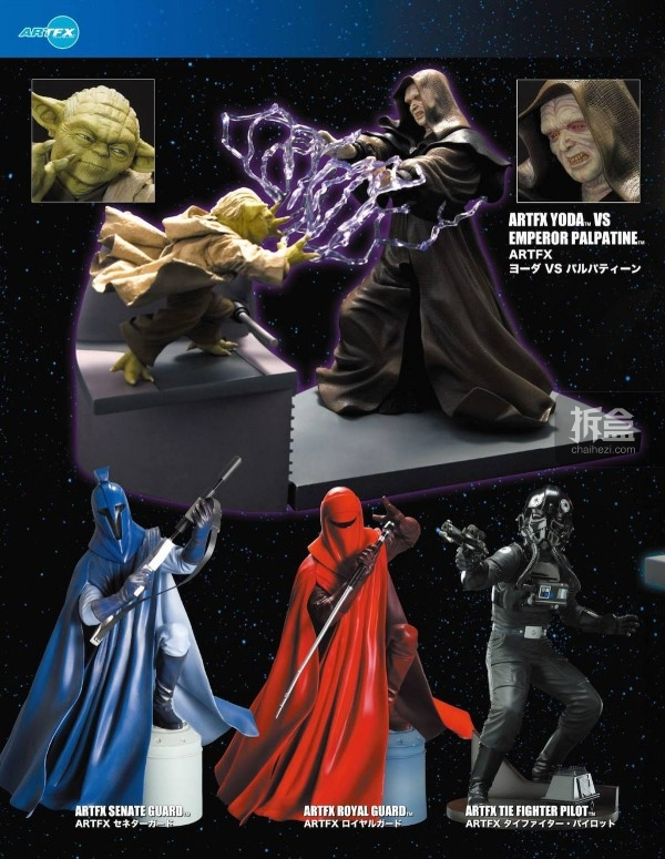 Kotobukiya Star Wars Products Catalog-022