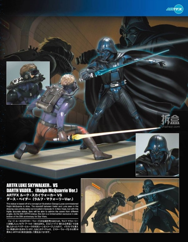 Kotobukiya Star Wars Products Catalog-024
