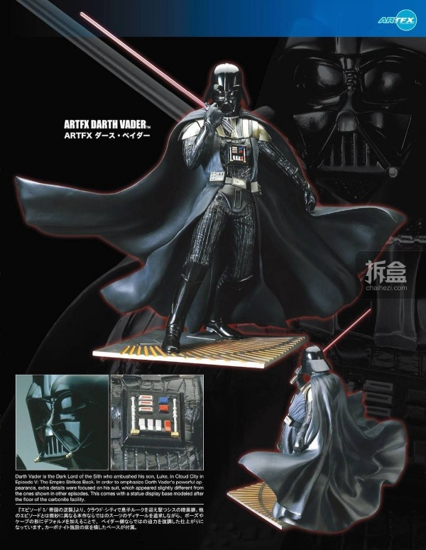 Kotobukiya Star Wars Products Catalog-025