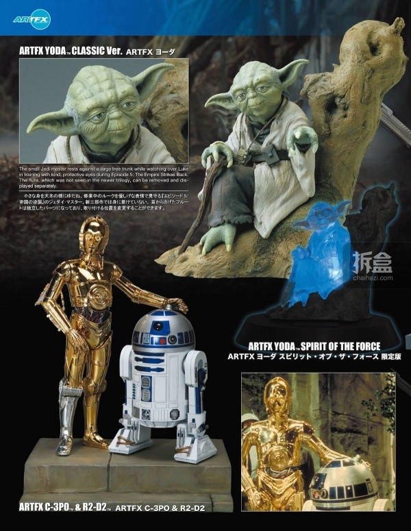 Kotobukiya Star Wars Products Catalog-027