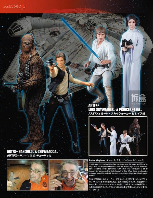 Kotobukiya Star Wars Products Catalog-028