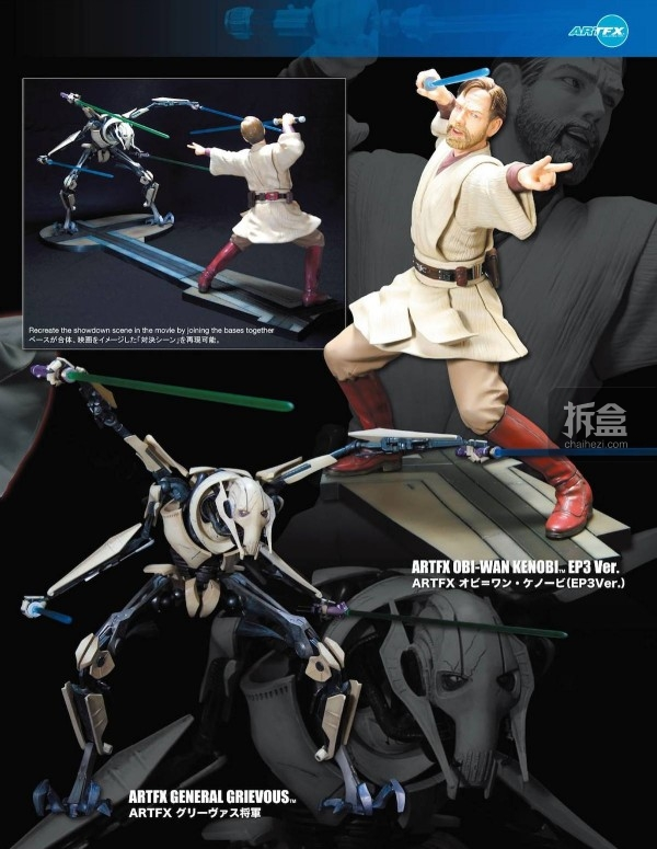 Kotobukiya Star Wars Products Catalog-031