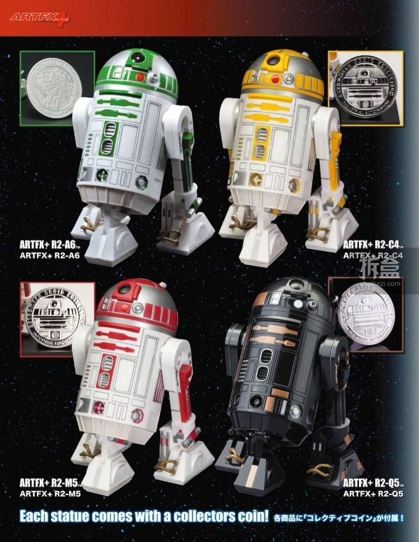 Kotobukiya Star Wars Products Catalog-032