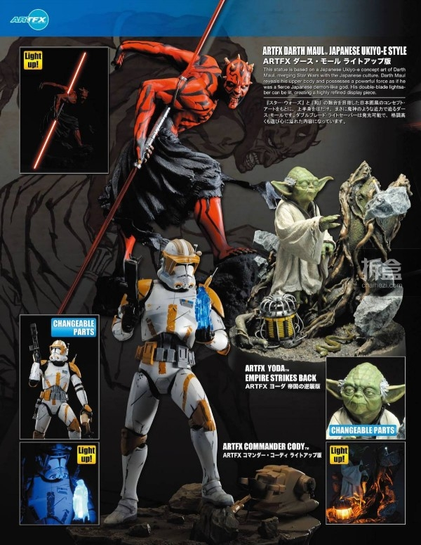 Kotobukiya Star Wars Products Catalog-033