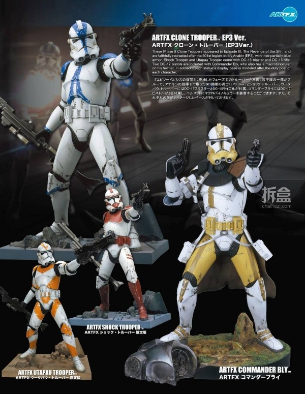Kotobukiya Star Wars Products Catalog-034