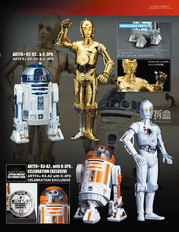 Kotobukiya Star Wars Products Catalog-035