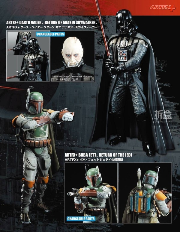 Kotobukiya Star Wars Products Catalog-036