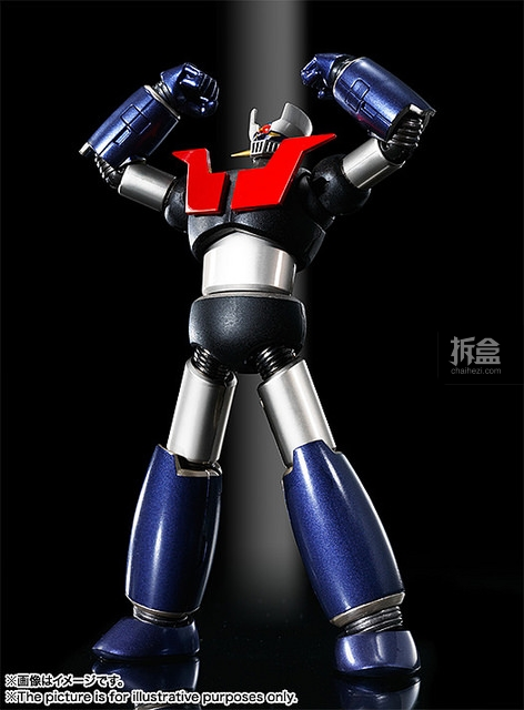 bandai-SR-5th-mazinga (1)