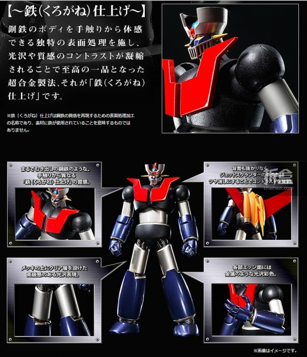 bandai-SR-5th-mazinga (7)