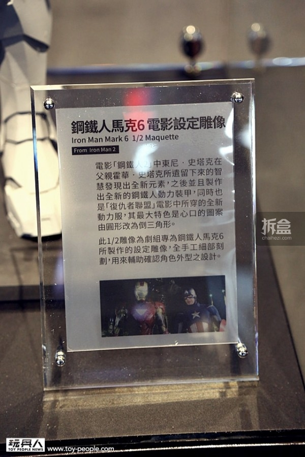 marvel-taiwan-heroshow-toypeople (42)