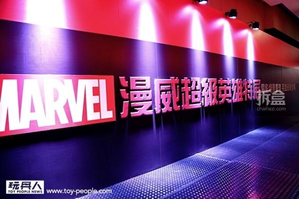 marvel-taiwan-heroshow-toypeople (65)