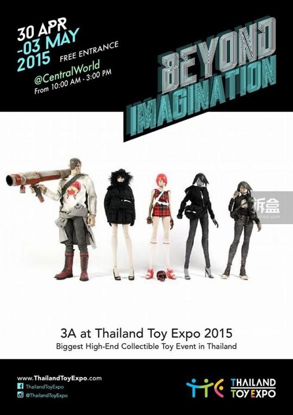 thailandexpo-2015-brand-004