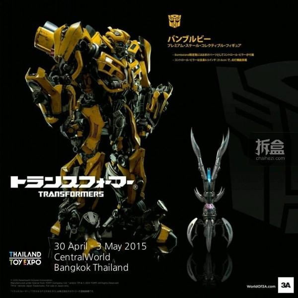 thailandexpo-2015-brand-005