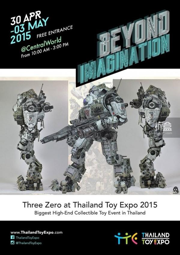 thailandexpo-2015-brand-007