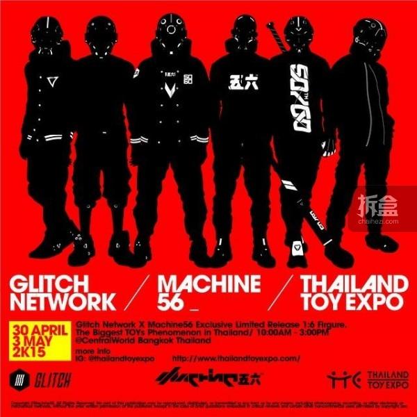 thailandexpo-2015-brand-011