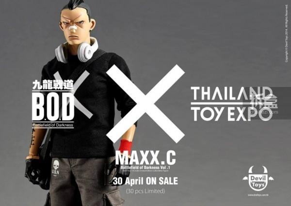 thailandexpo-2015-brand-024