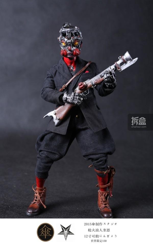 umbrella-evil-quinn-onsale-006