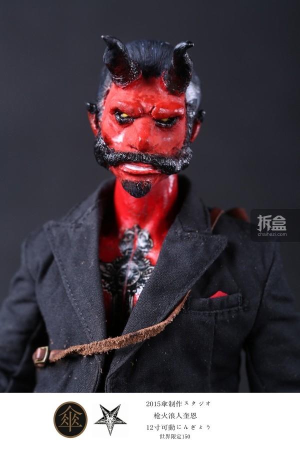 umbrella-evil-quinn-onsale-007