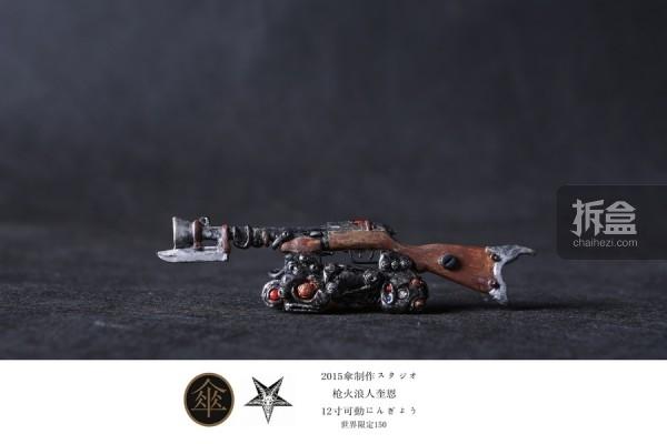 umbrella-evil-quinn-onsale-011