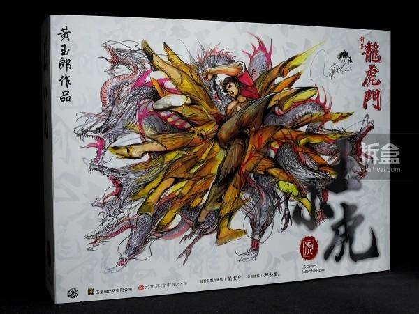 ACGTOYS-xiaohu-luka (1)