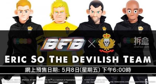 ERIC SO THE DEVILISH TEAM X BFB-2 (1)