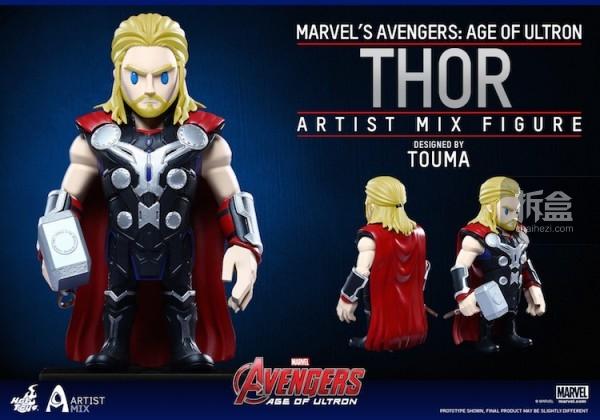 HT-AMF-touma-avengers2-no3 (4)