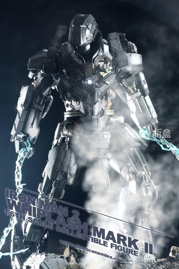 HT-Whiplash MK2-PE