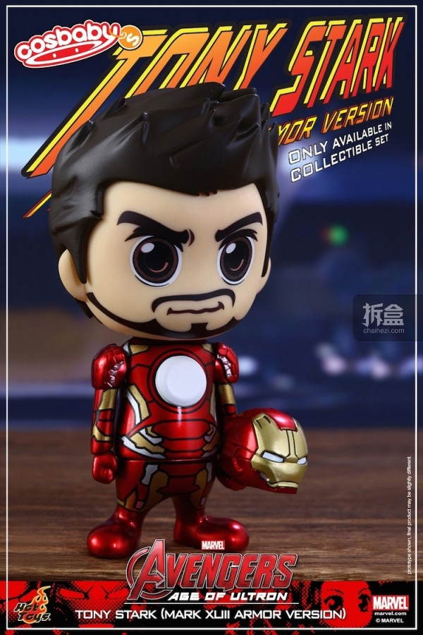 HT-avengers2-cosbaby-S2-020